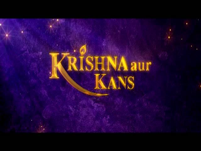 Krishna Aur Kans -- Krishna Kills Kamsa