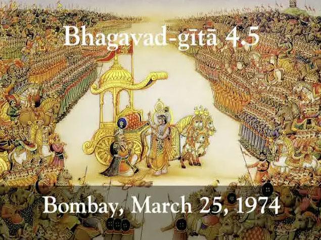 Prabhupada Class on Bhagavad-gita 4.5 -- Bombay March 25, 1974