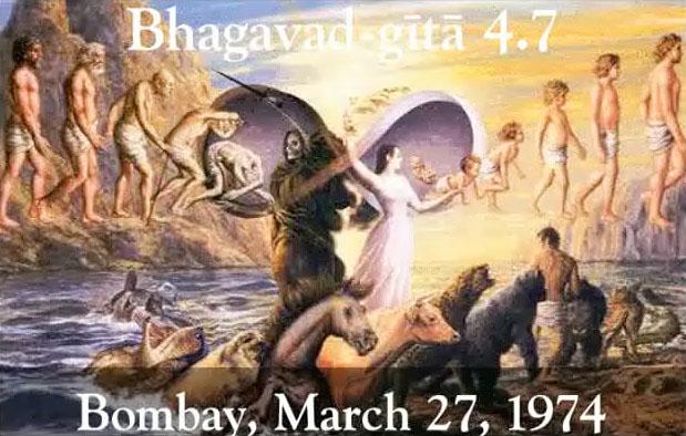 Prabhupada Class on Bhagavad-gita 4.7 -- Bombay March 27, 1974