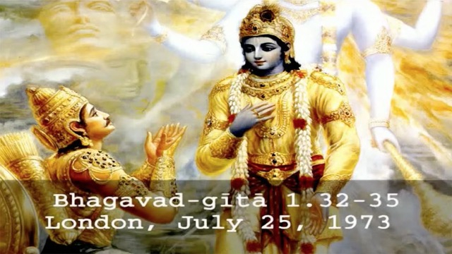 Prabhupada Video Lecture: Bhagavad-gita Chapter 1.Verses 32-35 (BG 1.32-35)