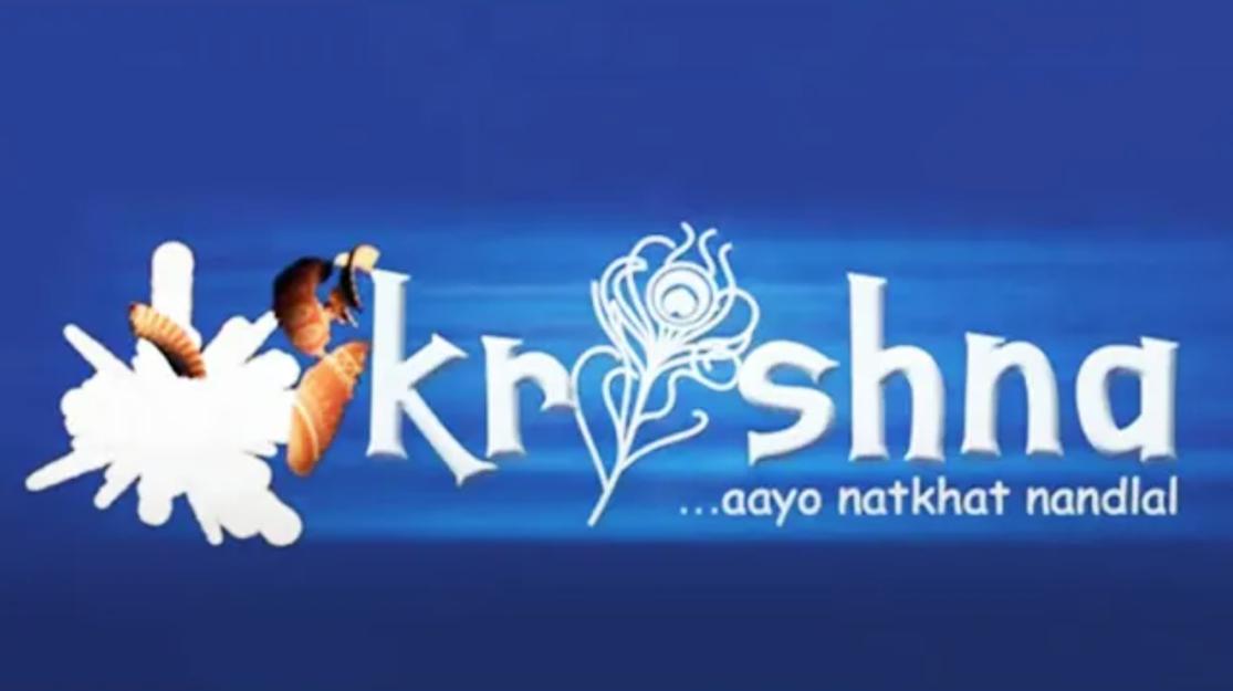 Krishna-- ...aayo natkhat nandlal -- HD Version