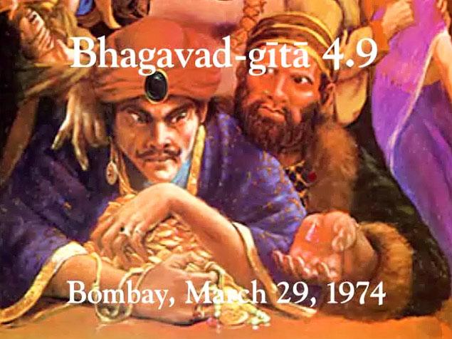 Prabhupada Class on Bhagavad-gita 4.9 -- Bombay March 29, 1974