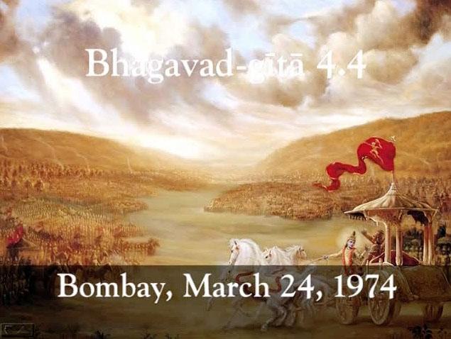 Prabhupada Class on Bhagavad-gita 4.4 -- Bombay March 24, 1974